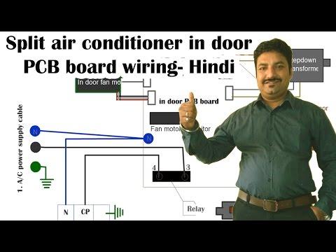 split air conditioner indoor pcb board wiring diagram - Hindi