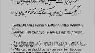 Tu raaz e kun fakan hai (Allama Iqbal) Tulu e Islam