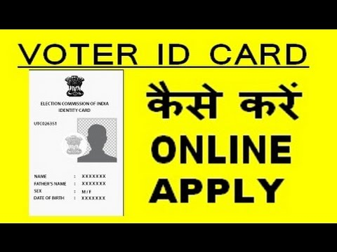 how to apply voter id card online 2016 ( in hindi )