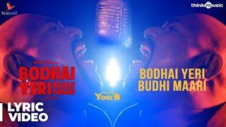 Bodhai Yeri Budhi Maari | Bodhai Yeri Budhi Maari Promo Video ft. Yogi B & KP | Dheeraj