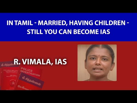 In Tamil - Married, having Children - Still You can become IAS
