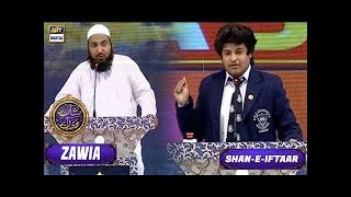 Shan-e-Iftar - Segment: Zawia - Topic: Waqt Bewafa Hai - 7th June 2017