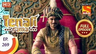 Tenali Rama - Ep 269 - Full Episode - 18th July, 2018