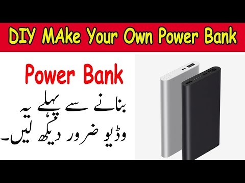 Home Made Power Bank! Laptop Battery To Power Bank QnA Urdu/Hindi