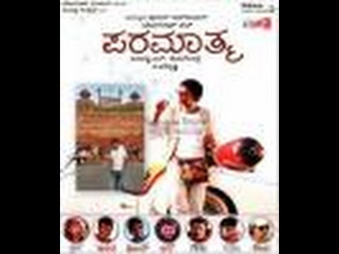 Download Kannada 3gp Movies For Mobile