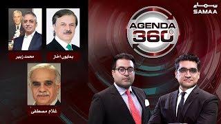 Maqbooza Kashmir mein Karfio | Agenda 360 | SAMAA TV | 7 September 2019