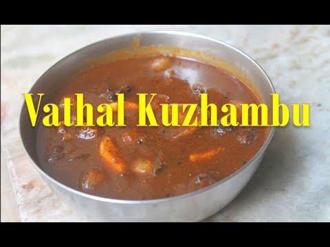 Vathal Kuzhambu Recipe - Spicy Vatha Kulambu Recipe