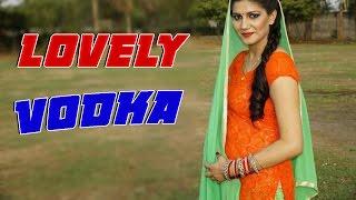 Download Lovely Vodka || Sapna Chaudhary || Vickky Kajla
