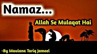 Namaz ka Matlab Allah se Mulakat karna hai | Maulana Tariq Jameel.