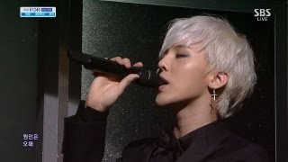 Download [지드래곤 G-DRAGON] - 블랙 BLACK(Feat.Jennie Kim) @인기가요 inkigayo 130908 Video
