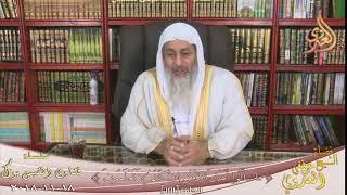 حكم انشاء الجمعيات الثقافيه والاجتماعيه ؟ .الشيخ مصطفى العدوي