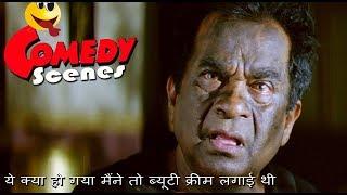 ये क्या हो गया मैंने तो ब्यूटी क्रीम लगाई थी - कॉमेडी वीडियो Brahmanandam & Venkatesh