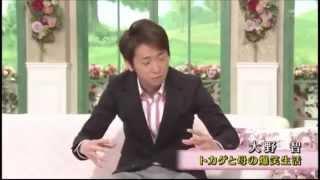 嵐・大野智とあの司会者とのトーク