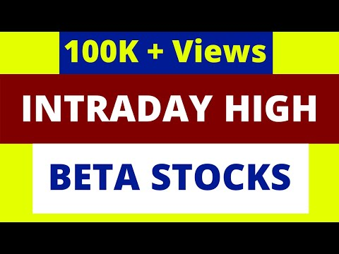 IntraDay Trading Tips Strategies Rules in Hindi | Day Trading High Beta Stocks 2018