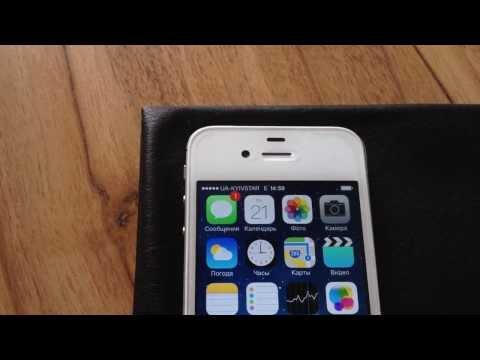 Unlock iPhone 4s with r-sim