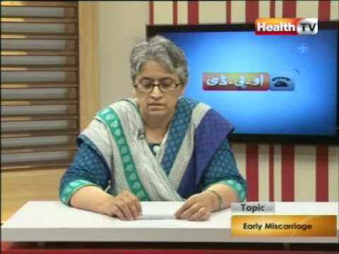 OPD | Episode# 33 | Topic: EARLY MISCARRIAGE | Part 1 | HTV