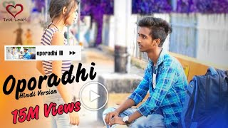 Oporadhi | Hindi Version | Feat Rakesh | Hindi New Video Present By True Loves