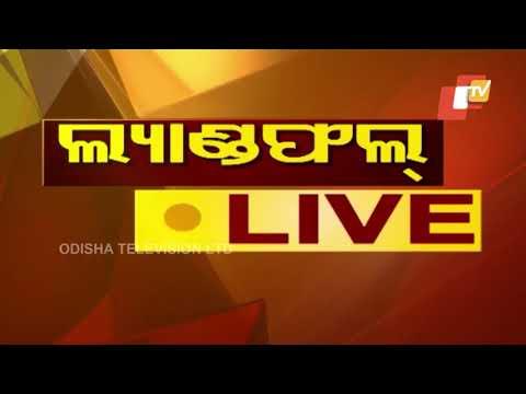 Xxx Mp4 Cyclone Fani Live From Puri Wind Speed 175 Kmph 3gp Sex
