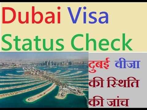 Dubai Visa Status Check