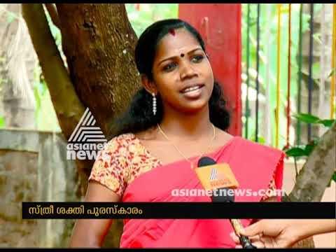 Praseetha : Sthree Shakthi puraskaram 2018