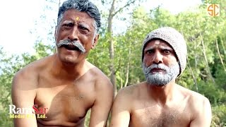 Ke Jamana Aa, 28 April 2017, Full Episode 30