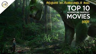 Top 10 adventure fantasy movies/Tamildubbed/Hollywood Spot