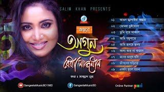Baby Naznin - Ontore Agun | New Bangla Music 2017 | Sangeeta