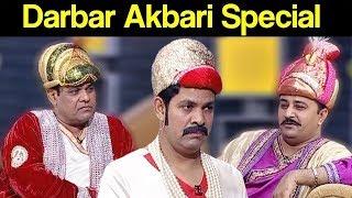 Khabardar Aftab Iqbal 24 August 2019 | Darbar Akbari Special | Express News