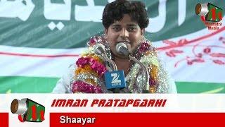Imran Pratapgarhi, Hasanpur Mushaira, 16/05/2016, Con. FAISAL ALVI, Mushaira Media