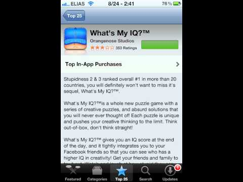 iOS App Store Remember Password