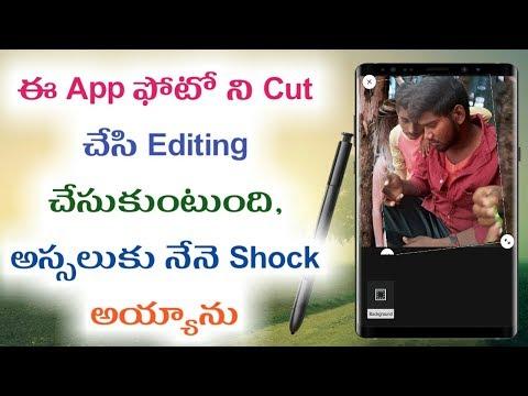 Amazing photo cut and editing App in telugu | kiran youtube world