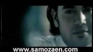 Samo Zaen-Araby Leya