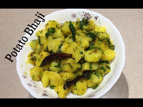Potato Bhaji - Batata Ni Sukhi Bhaji- Aloo Bhaji