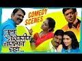 Tula Shikwin Changlach Dhada  Comedy Scenes  Marathi Movie  Makrand Anaspure Sanjay Narvekar