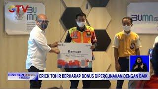 Lima BUMN Beri Apresiasi untuk Petugas Penemu Uang Rp 500 Juta- BIS 14/07