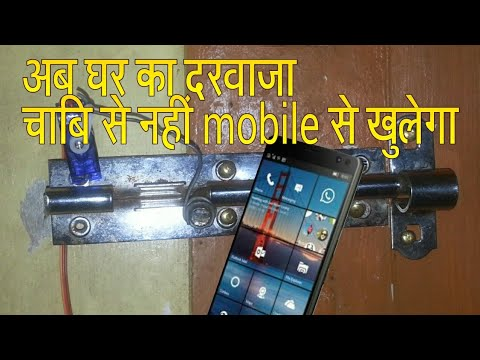 Make a Android Mobile Controlled Door Lock [HINDI]