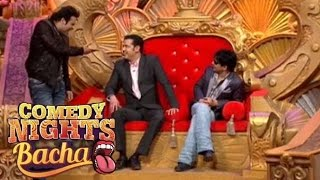 KRK And Rahul Mahajan To Get Roasted In Comedy Nights Bachao !