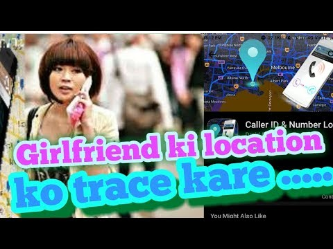 Location trace : How to trace girlfriend number location।। latest tricks ।।