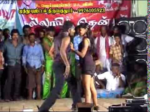 Tamil Village New Adal Padal Dance 2014 - playithub com