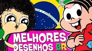 8 DESENHOS BRASILEIROS QUE VOCÊ PRECISA ASSISTIR!