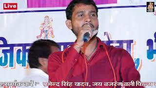 गुर्जर भायां की शान म्हारो नारायण भगवान# पप्पू प्रजापत # बालाजी म्यूजिकल ग्रुप Live-बदनपुरा भीलवाड़ा