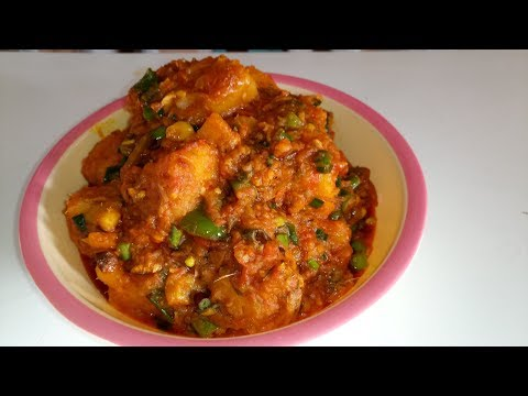 Yam Porridge Recipe (Asaro): How to Cook Healthy Yam Porridge