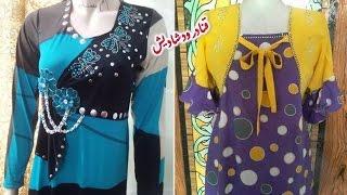 ca8ec4c7a موديلات دشاديش عراقية وفساتين روووعة 🌈🌟 dishdasha 2016 - PakVim ...