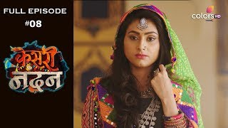 Kesari Nandan - 10th January 2019 - केसरी नंदन  - Full Episode