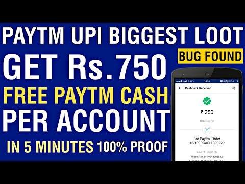 Paytm UPI Offer : Rs.750 Free Paytm Cash Per Account | Paytm UPI 5 pe 250 Offer | V Talk