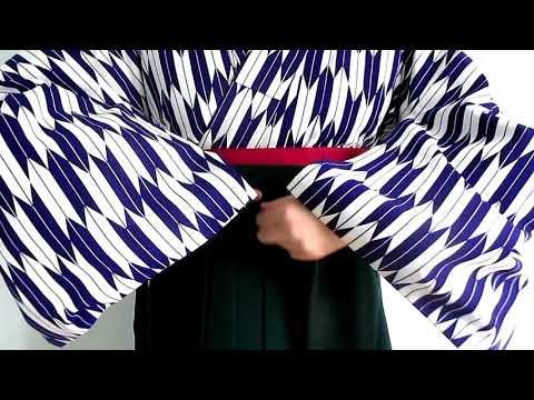 Chayatsuji Kimono | Hakama Series | Female |  Hakama