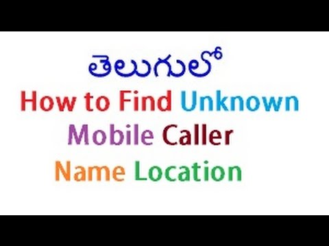 How to Find Unknown Mobile Caller Name Location 2015