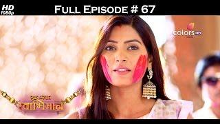 Ek Shringaar Swabhimaan - 21st March 2017 - एक श्रृंगार स्वाभिमान - Full Episode (HD)