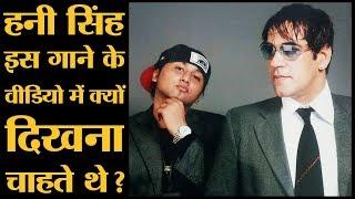 Khadkey Glassy के सिंगर Ashok Mastie से सुनिए उनके और Honey Singh के किस्से | Jabariya Jodi songs