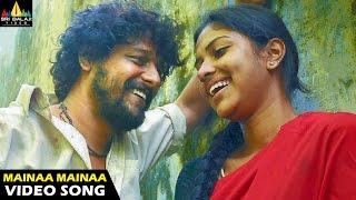 Prema Khaidi Songs | Mainaa Mainaa Video Song | Vidharth, Amala Paul | Sri Balaji Video